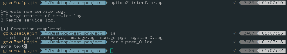 interface output